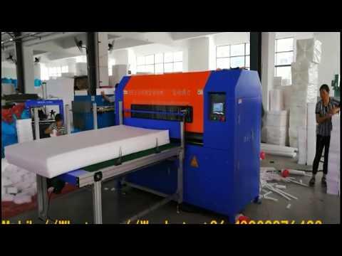 EPE/PE Foam Cutting Machine for : Cut To Sizes,Automatic
