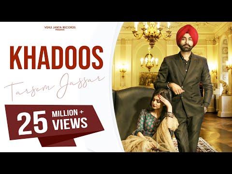 Khadoos : Tarsem Jassar (Official Song) Latest Punjabi Songs 2018 | Vehli Janta Records