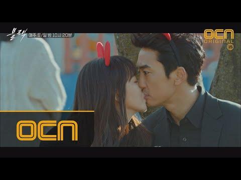 black 승헌♥아라 놀이동산 첫 데이트! ′이한치한′ 한겨울 덥히는 아이스크림 키스 171202 EP.15