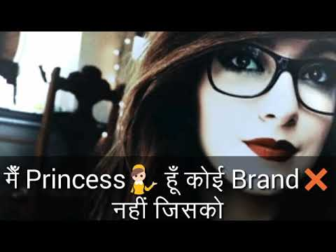 New Cute Attitude Girl Status Whatsapp Swag Girl Status And