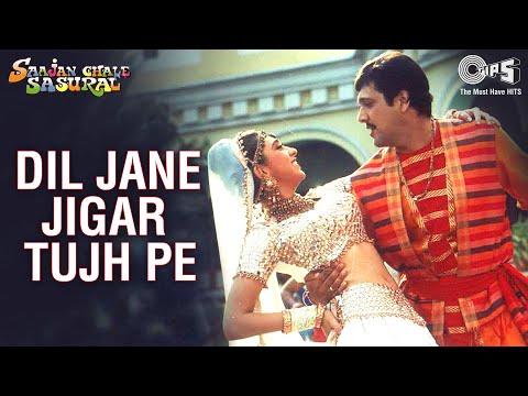 Dil Jaane Jigar Tujh Pe - Saajan Chale Sasural | Govinda & Karisma Kapoor | Kumar Sanu & Alka Yagnik