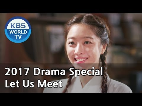 Let Us Meet |  만나게 해, 주오 [KBS Drama Special / 2017.10.06]