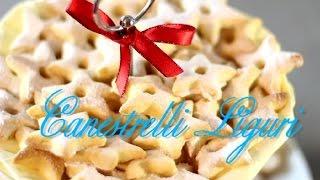 Canestrelli Liguri (или фини италиански маслени сладки)