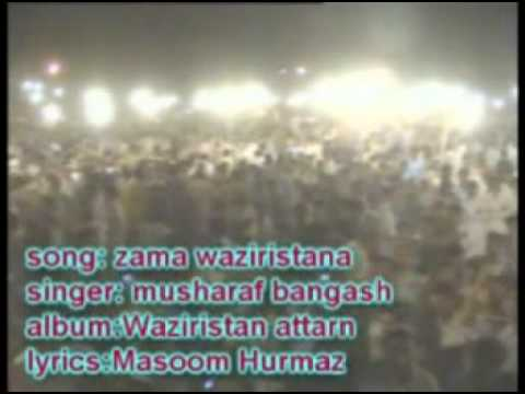NEW WAZIRISTAN SONG ZAMA WAZIRISTANA BY MUSHARAF BANGASH dedicated to FARID KHAN WAZIR OF SHIWA .