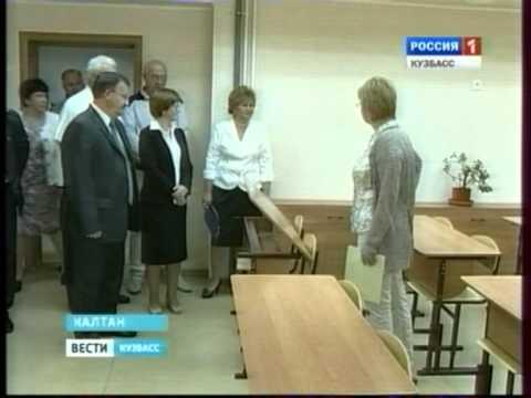Супер современная школа открылась в Малиновке