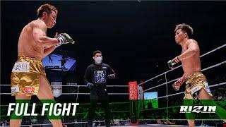 Full Fight   太田忍 vs. 久保優太 / Shinobu Ota vs. Yuta Kubo - RIZIN.30