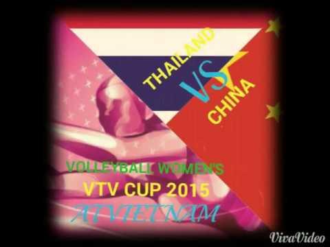 ลิงค์ดู วอลเลย์บอลVTV CUP 2015 ไทยVSจีน |25 ก.ค.