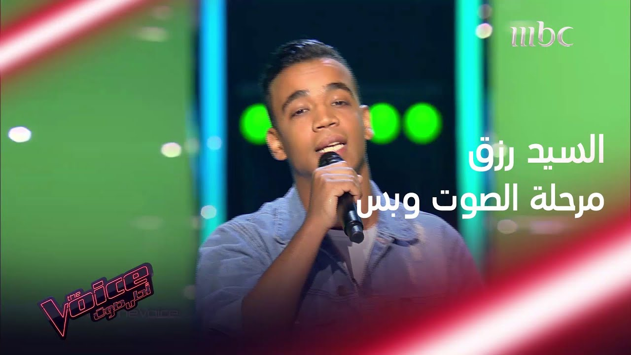 السيد رزق يغني لصباح فخري أشوف جمال القمر في #MBCTheVoice