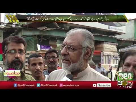 Muhasra 27 November 2016 | Karachi Worst City In The World