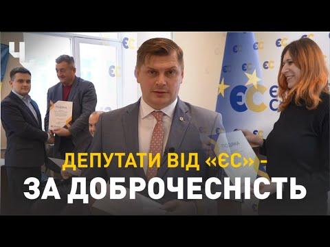 Чернівці LIVE: Депутати Чернівецької обласної ради від