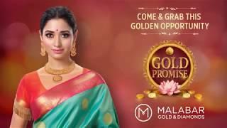 Gold Promise offers at Malabar Gold & Diamonds - Qatar