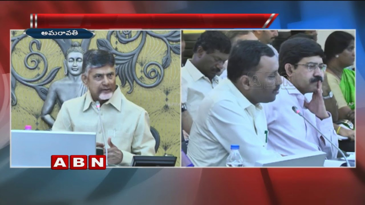 cm-chandrababu-naidu-holds-video-conference-with-secretaries-hod-s-collectors
