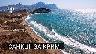 Як вплинули санкції на економіку анексованого Криму