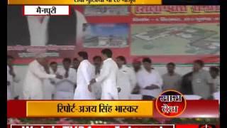 mainpuri : akhilesh yadav addresed jan sabha , mulayam singh was also present