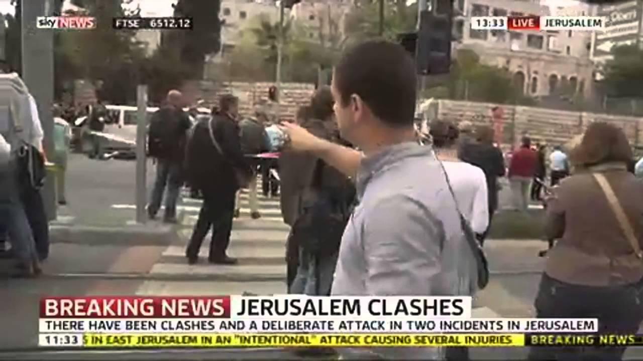 Car Rams Pedestrians Amid Jerusalem Clashes