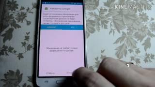 Зняття гугл облікового запису Samsung J3 2016 року