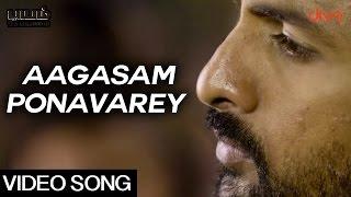 Download Hindi Video Songs - Aagasam Ponavarey - Bayam Oru Payanam | Video Song | Barath Reddy, Vishakha Singh | Y.R. Prasaad