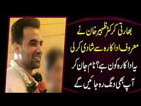 indian-cricketer-zaheer-khan-wedding-with-indian-actress-sagarika-ghatke