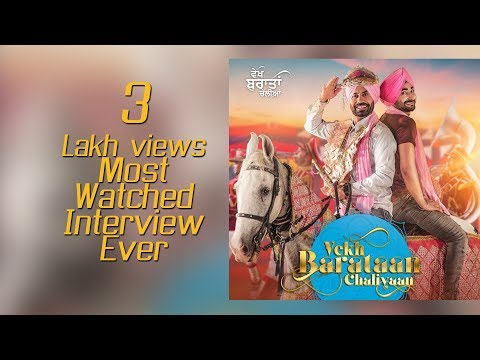 Vekh Baraatan Challiyan ( ਵੇਖ ਬਾਰਾਤਾਂ ਚਲੀਆਂ ) Star cast Special Interview With PBN Music Channel