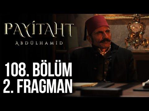 🇹🇷Права на престол Абдулхамид 108 серия 2 анонс на турецком языке 🇹🇷