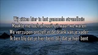 Blof ft Geike Arnaert  - Zoutelande (Lyrics)