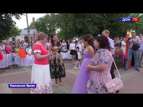 Выпускной вечер 2017. г. Павловск Воронежской области.