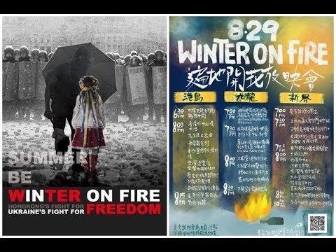 8.29  Winter on Fire 遍地開花放映會