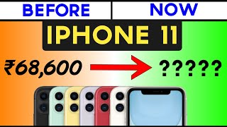 Apple iPhones New Price After Drop In Price in India | iPhone 11, iPhone XR and etc|Must Watch!