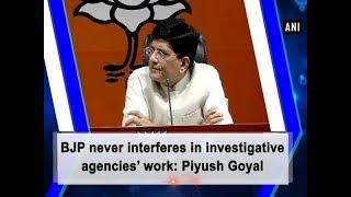 BJP never interferes in investigative agencies' work: Piyush Goyal - #ANI News