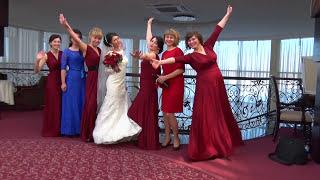Ты моя невеста - свадебный клип