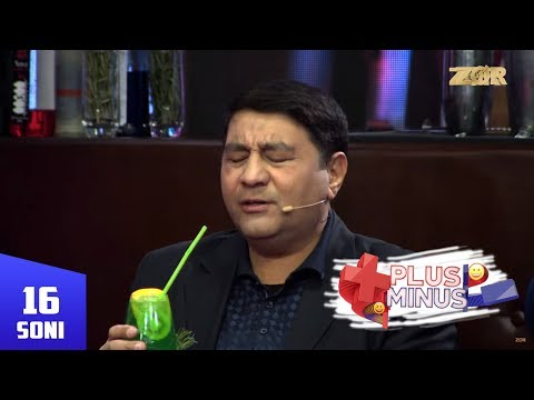 Plus minus 16-soni (Muhammad Iso Abdulxairov) (21.12.2017)