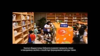 Интеллектуальная библиотека IDSmart