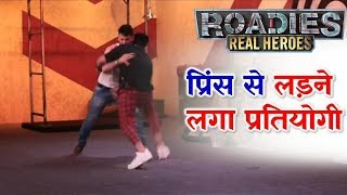 MTV Roadies Real Heroes : Prince Narula Angrily Fight With This Contestant  