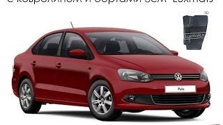 Автомобильные 3D коврики в салон Volkswagen Polo (Фольксваген Поло седан) 2010-н.в. Luxmats.ru(, 2015-05-07T16:32:27.000Z)