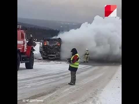На трассе Пермь-Ильинский во время движения загорелся грузовик MAN | 59.RU