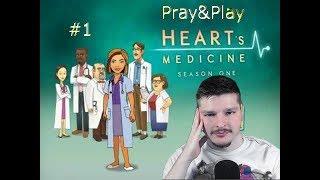 Heart's Medicine Доктор Харт. Первый сезон Игра Обзор Прохождение! Сюжет Века? №1
