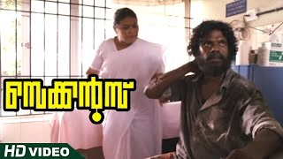 Seconds Malayalam Movie Scenes HD Vinayagan fights with police