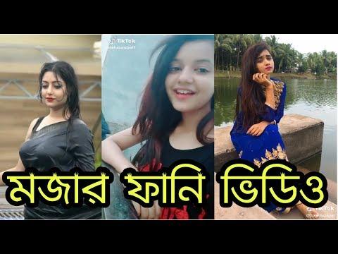 মজার ফানি ভিডিও ||  Bangla Musically New video || Funny 360