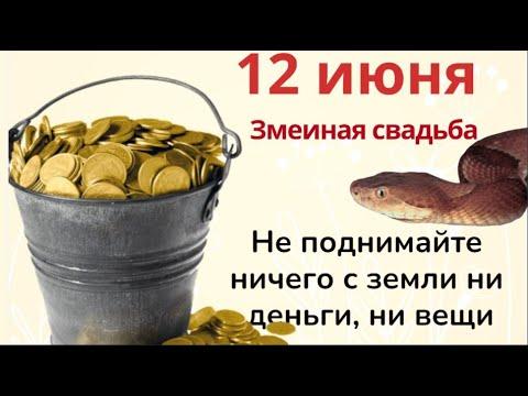 Суббота - самый денежный день. Скажите утром эти слова и наполните свой дом счастьем и деньгами