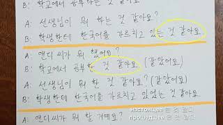 Корейский язык. (мои уроки 81)초급