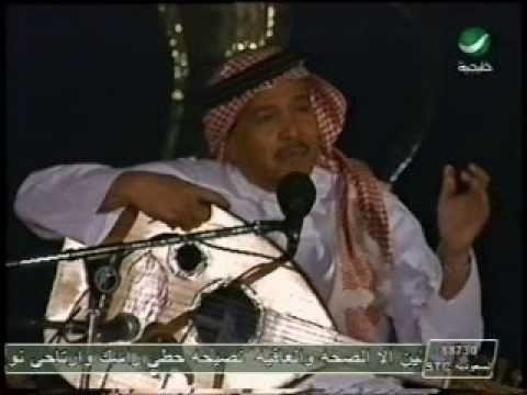 محمد عبده   الغزال العارضية