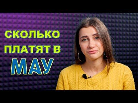 Сколько зарабатывают стюардессы в украинской авиакомпании