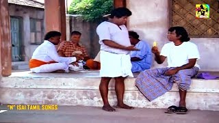 Whatsapp Famous Comedy HD || Goundamani Senthil Famous Comedy || Rare Comedy s Tamil