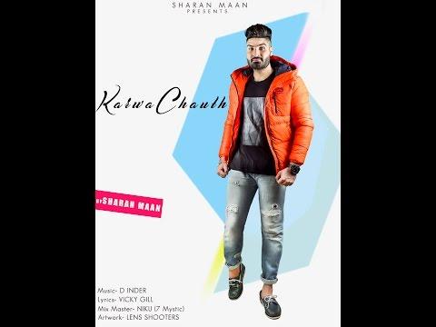 KARWA CHAUTH (Full Audio) | SHARAN MAAN | Latest Punjabi Songs 2016