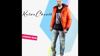 Gambar cover KARWA CHAUTH (Full Audio) | SHARAN MAAN | Latest Punjabi Songs 2016