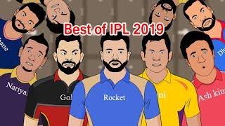 Best of IPL 2019 | Spoof |