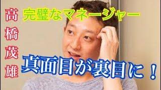 チャンネル登録お願いします! Please subscribe to my channnel! And i...