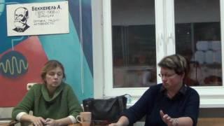 Развивающее обучение (РО), введение, часть 5