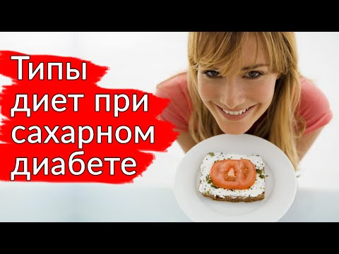 Питание при сахарном диабете: рецепты, диеты и советы