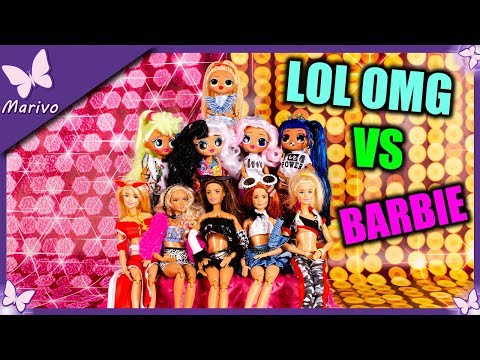BARBIE czy LOL OMG ??? 🤔 Zamiana ubrań lalek *śmieszne* 😅 Zabawa z lalkami po polsku